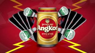 TVC: Angkor Beer New Can Promotion By Rasmey Hang Meas