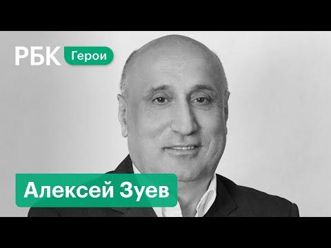 Алексей Зуев, «Кораблик»