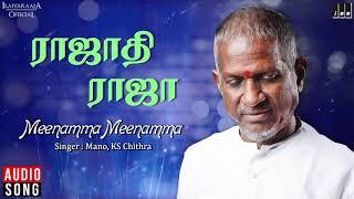 Meenamma Meenamma Song   Rajadhi Raja Movie   Mano   Rajinikanth   Radha   Ilaiyaraaja