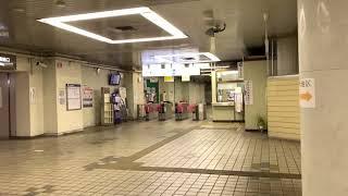 京成東成田線東成田駅 駅コンコース その3
