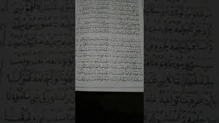 Nadom Maulid Nabi Muhammad