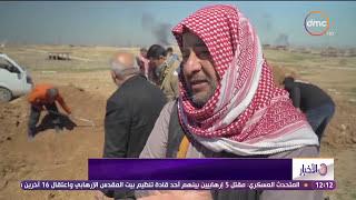 الأخبار - الجيش الأمريكي يحقق فى ضربة جوية بالموصل تسبب فى مقتل المدنيين