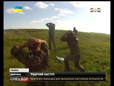 Бойовики здаються українській