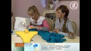 051 - Ольга Никишичева. Трикотажный костюм за 20 минут