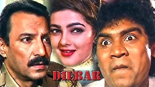 Johnny Lever | Mamta Kulkarni | Suresh Oberoi | Bollywood Action,Romantic And Comedy Movie |