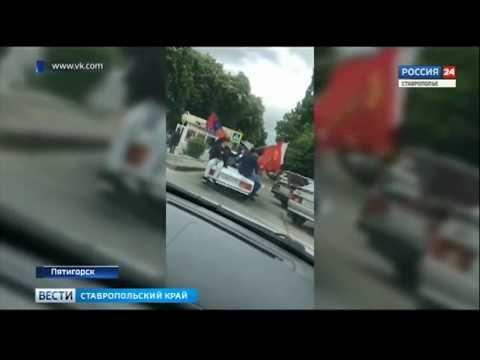 После хулиганского автопробега - 14 административных дел - Смотреть видео онлайн