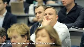 25 октября Борис Титов провел открытую лекцию в МГИМО