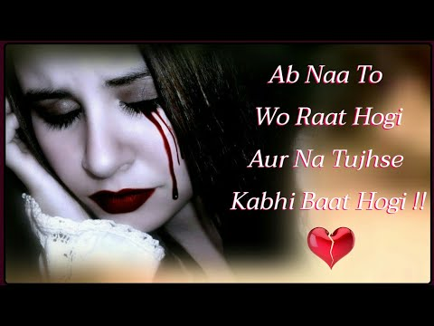 Sad Girl 👸 Whatsapp Status 💔| Sad Love Shayari Status | Very Sad Hindi Shayari 💔| Sad Shayari 💔