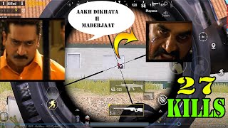 AANKH DIKHATA H MADERJAAT GANGAJAL pubg, pubg mobile gameplay on oneplus 7t   Oneplus 7T