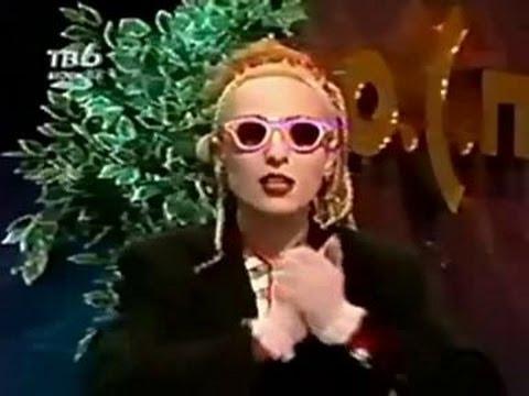 Жанна Агузарова. Интервью (1998) - YouTube