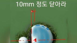 """(골프레슨)PGA 스탠다드 ●●파워스윙 """"라이…"""