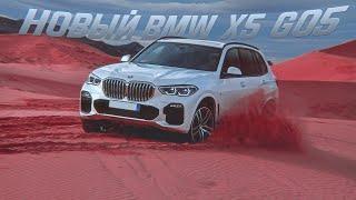 Новый BMW X5 G05. Перетяжка торпедо и дверей в кожу наппа