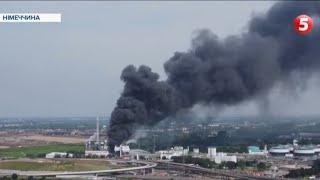 Вибух на хімічному заводі в Німеччині: одна людина загинула. Подробиці трагедії