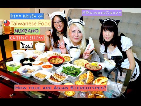 Are Asian Stereotypes Real?! | Kitty Maid MUKBANG EATING SHOW | ft. Gina & Jamie | RainaisCrazy