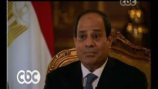 غرفة الأخبار | السيسي : ما ينفذ حاليا من مشروعات هي محاولة لتقديم الذات المصرية