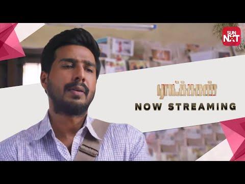 RATSASAN ( Tamil - Thriller ) Vishnu Vishal | Amala Paul