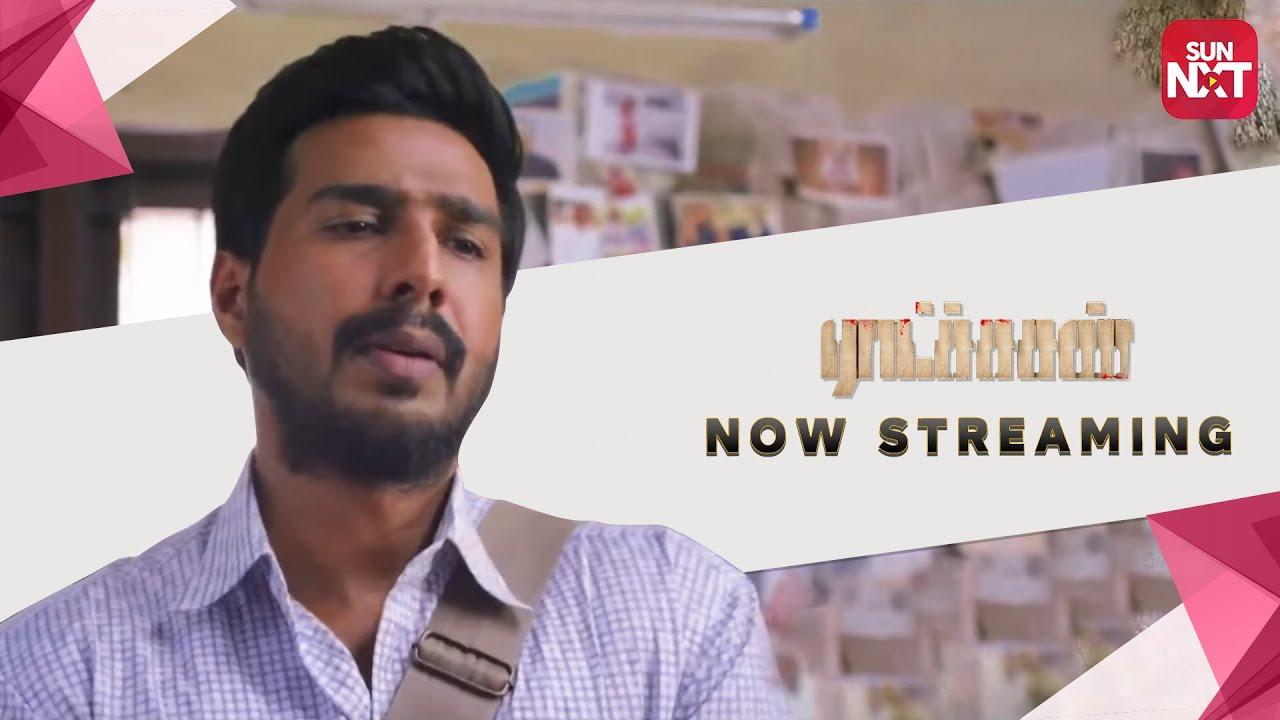 Download Ratsasan - Thrilling Scene | Full Movie on Sun NXT | Vishnu Vishal | Amala Paul | 2018