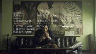 『リバースエッジ 大川端探偵社』エンディングテーマ Reverse Edge Okaw...