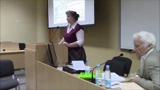 Трегуб И.В. - Неоэкономика: путь к информатизации общества