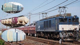 東海道本線 貨物撮影記 2018.5.25