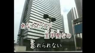 カラオケ動画は rockykaraokebox様の チャンネルよりお借りしました。有...