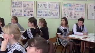 урок ОБЖ в 9 классе