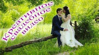 Свадебное видео. Видеосъемка в Днепропетровске. Видеооператор. Свадьба. Красивый свадебный фильм.
