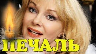 Еще жить и жить: в России внезапно скончалась звезда популярных сериалов!