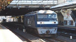 2019/11/12 【貨車配給】 JR貨物 配6795レ EF210-124 大宮駅 | JR Freight: Freight Cars at Omiya