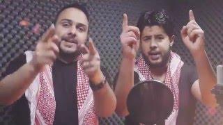 شكراً نشامى  أغنية بصوت الفنانين شادي البوريني وقاسم النجار، ومن إنتاج زين