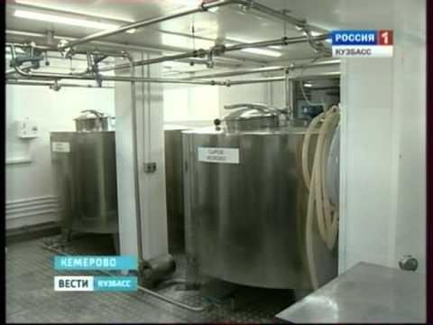 Первый завод-модуль по переработке молочной продукции