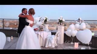 Романтическая свадьба на крыше в Санкт-Петербурге(Посмотрите видео отчет о свадьбе чудесной пары, которую мы организовали на крыше в Санкт-Петербурге 11 июля..., 2015-12-13T13:26:55.000Z)