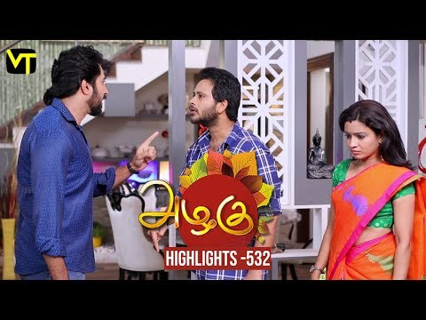 Azhagu Tamil Serial Episode 532 Highlights on Vision Time Tamil.   Azhagu is the story of a soft & kind-hearted woman's bonding with her husband & children. Do watch out for this beautiful family entertainer starring Revathy as Azhagu, Sruthi raj as Sudha, Thalaivasal Vijay, Mithra Kurian, Lokesh Baskaran & several others. Directed by K Venpa Kadhiresan  Stay tuned for more at: http://bit.ly/SubscribeVT  You can also find our shows at: http://bit.ly/YuppTVVisionTime  Cast: Revathy as Azhagu, Sruthi raj as Sudha, Thalaivasal Vijay, Mithra Kurian, Lokesh Baskaran & several others  For more updates,  Subscribe us on:  https://www.youtube.com/user/VisionTimeTamizh Like Us on:  https://www.facebook.com/visiontimeindia