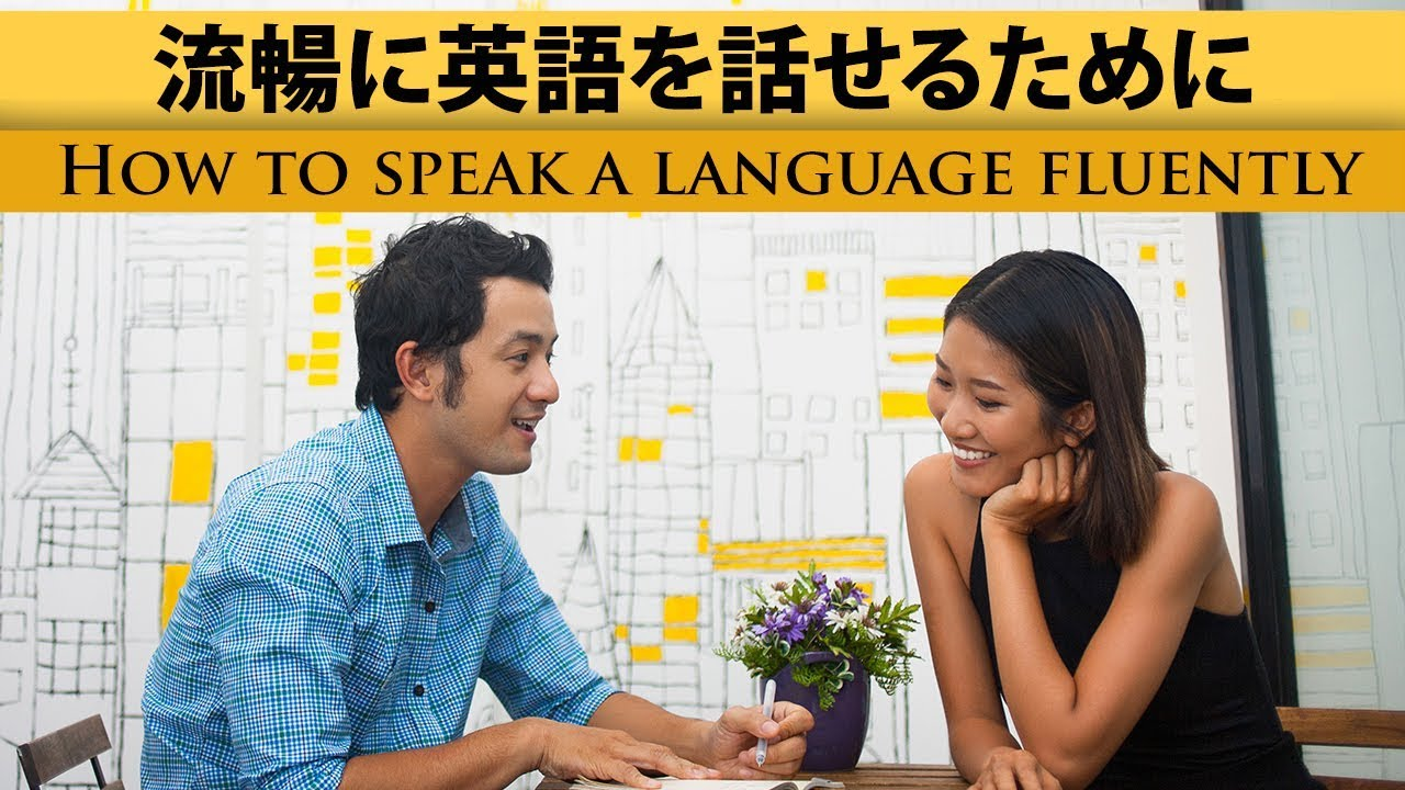 How to Improve Speaking Japanese forecast