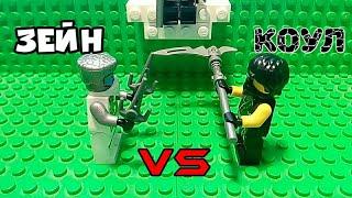 Ниндзяго Анимация / Зейн vs Коул / Зейн против Коула
