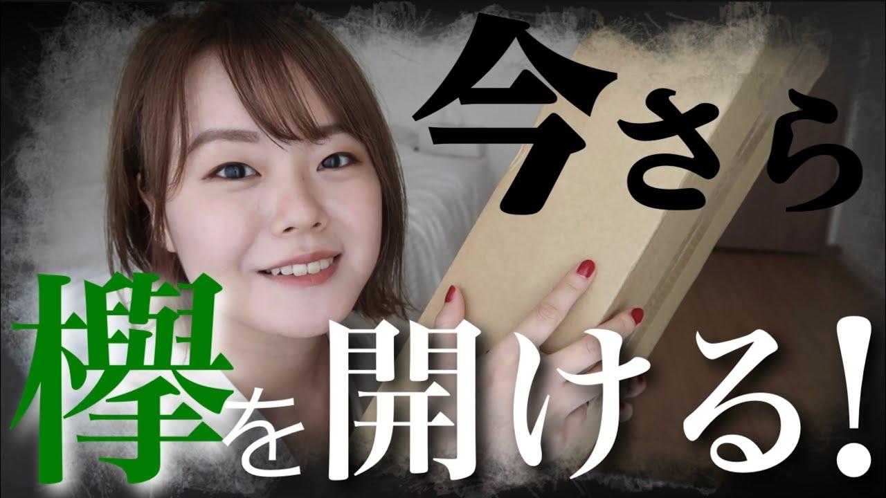 フェイク 池田 エライザ ディープ
