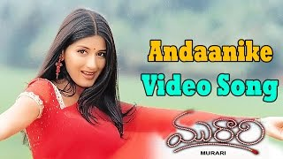 Murari Movie  Andaanike Full Video Song  Mahesh Babu, Sonali Bendre