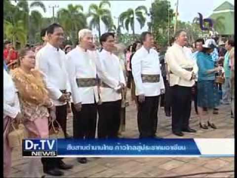 คุยหลังข่าวงานสืบสานตำนานไทยฯ