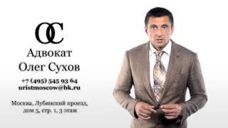 Взыскание задолженности по алиментам с наследников должника(, 2014-06-18T20:36:22.000Z)