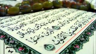 أحمد العجمي - سورة الفاتحة مكررة 7 مرات