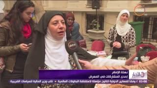الأخبار - الأمم المتحدة تنظم معرضاً لمنتجات عدد من اللاجئات المقيمات في مصر