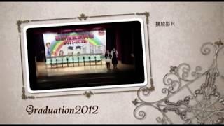 Publication Date: 2019-04-11 | Video Title: 2011-2012 香港南區官立小學 畢業典禮