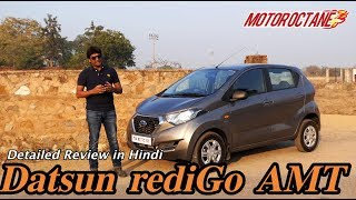 Datsun rediGo AMT (Automatic) Review in Hindi | MotorOctane