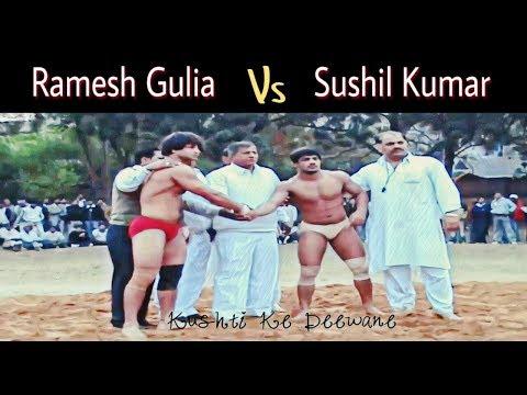 Ramesh Gulia Vs Sushil Kumar  ~  Best Kushti Ever