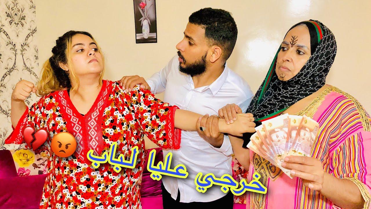 فيلم قصير : طردت أمها من البيت بسبب... لكن وقعت المفاجأة (الخيانة و الاستغلال) Souma Rima