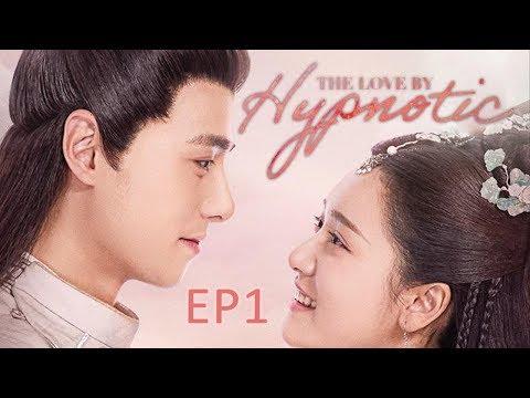 【Full】《The Love by Hypnotic 》EP1——Starring:  Alen Fang, Ling Mei Shi, Zhang Bo Han