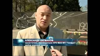 9 мая - Телеканал Волга