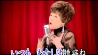 秋元順子 - 24時の孤独