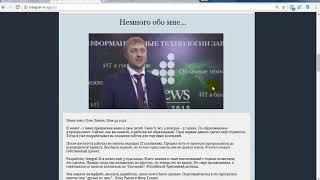 Интеграл М [Лохотрон] - программа автоматического заработка от Олега Зинича