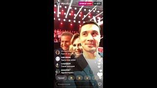 Дима Билан прямой эфир инстаграм Голос прямой эфир 8 декабря 2017 г.